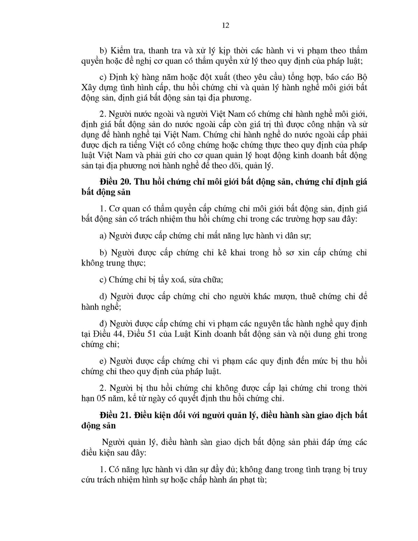 nd153cp_Page_12